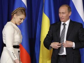 Путин хочет сегодня встретиться с Тимошенко
