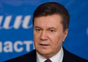 Янукович отрапортовал о прогрессе в вопросе введения безвизового режима с ЕС
