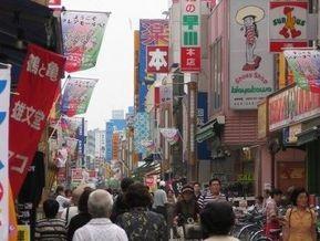 Уровень безработицы в Японии немного снизился