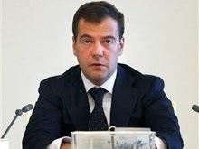 Медведев заявил, что РФ будет оказывать военную поддержку Абхазии и Южной Осетии