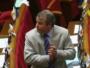 Кировоградский облсовет оставил Лозинскому 26 тысяч га земли