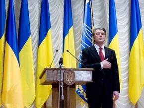 Ъ: День защитника отечества защищают от Виктора Ющенко