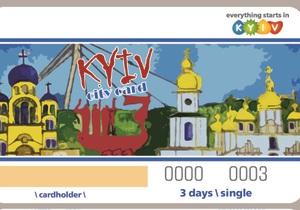 В Киеве начались продажи карты туриста Kyiv City Card