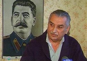 Внук Сталина запросил документы суда по делу о Голодоморе