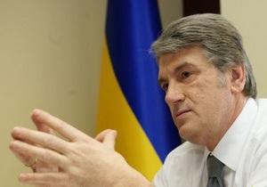 Ющенко анонсировал создание объединения правых сил