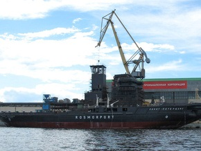 Российский флот пополнился новым ледоколом