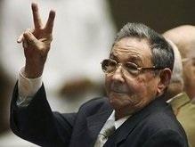 Рауль Кастро избран главой Кубы