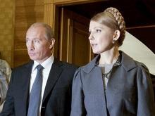 Ъ: Тимошенко во время встречи с Путиным связала газовый вопрос с выводом флота