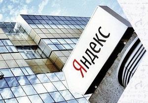 Котировки Яндекса рухнули на 12% из-за роста расходов и падения рентабельности в IV квартале