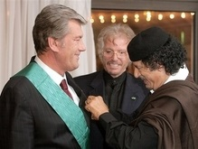 Ющенко прокомментировал итоги визита в Ливию