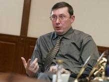 Луценко меняет всех начальников МРЭО