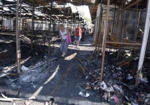 Милиция задержала подозреваемых в поджоге киевского рынка Виноградарь