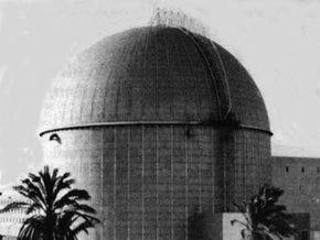 В Израиле работник атомного реактора сообщил о проведении экспериментов на людях
