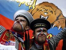 Фотогалерея: Назло скептикам: Русские идут