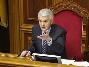 Закон о ВСК: Литвин заявил, что Рада должна прислушаться к Ющенко
