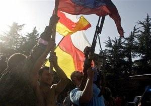 Южная Осетия закрыла границу с Грузией на сутки