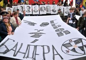 Во Львове на марш Бандеры собрались три тысячи человек