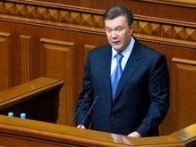 Янукович завтра выступит в Раде