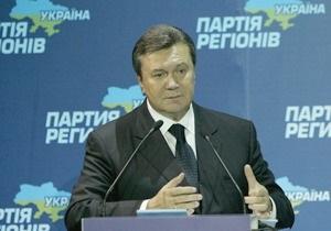 Янукович не будет предлагать Ющенко кресло премьера