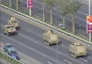 Армия Бахрейна заблокировала центр столицы королевства