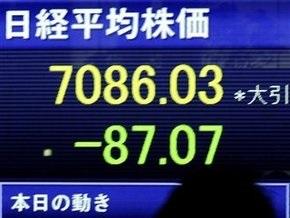 Nikkei упал до самого низкого уровня за 26 лет