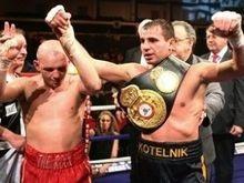 Андрей Котельник стал чемпионом WBA