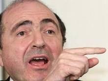Семья Патаркацишвили отрицает какие-либо связи с Березовским