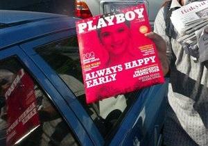 Playboy выложит в интернет полный архив выпусков с 1953 года