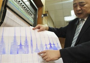 Вблизи Фукусимы произошло землетрясение