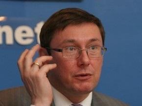 Луценко проведет пресс-конференцию