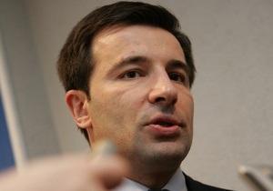 Регионал: Оппозиция планирует сорвать переговоры об ассоциации с ЕС