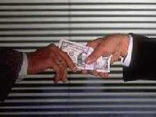 Кабмин собирается противодействовать отмыванию денег