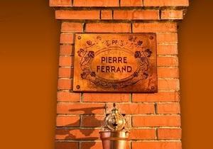 Французский коньячный дом выставляет на продажу коньяк столетней выдержки