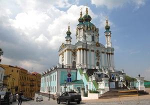Новости Киева - Нагрели руки: во время реставрации Андреевского спуска подрядчики присвоили более миллиона гривен