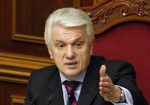 Литвин заверил оппозицию, что не подпишет языковой закон ни при каких обстоятельствах