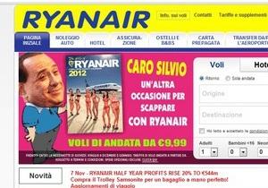 Крупнейший лоукост в мире предложил Берлускони  улизнуть из страны