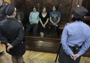 Защита Pussy Riot подала кассационную жалобу на приговор