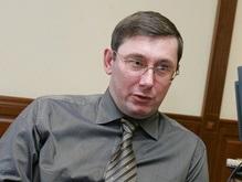 Луценко передумал увольнять главу ГАИ