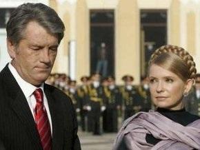 Тимошенко: Так далеко страна еще никогда не заходила