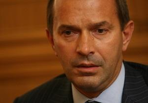 Госагентство опровергло информацию об использовании денег ЕС в пользу Клюева. В Кабмине говорят о провокации