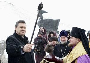 СМИ узнали детальный план инаугурации Януковича