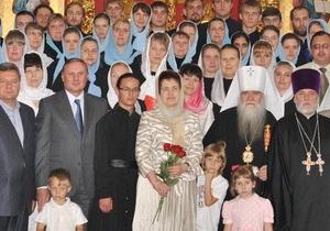 Жена Януковича стала попечителем богословов