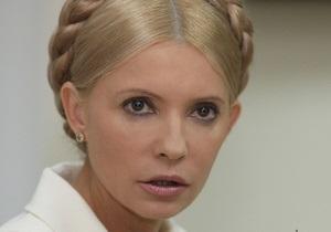 Суд должен рассмотреть апелляцию Тимошенко на протяжении трех месяцев