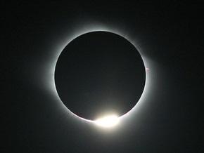 Сегодня на Земле наблюдается солнечное затмение