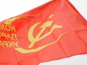 Коммунисты из шести областей отпраздновали 9 мая во Львове
