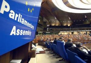 ПАСЕ поддержало резолюцию о состоянии демократии в Украине