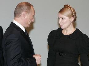 Фотогалерея: Газовые миротворцы Путин и Тимошенко