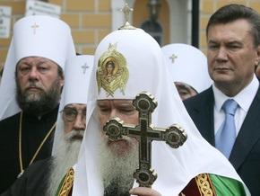 Янукович выразил скорбь в связи со смертью Алексия Второго
