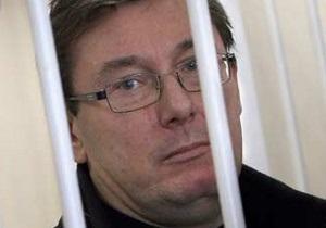 Адвокат Луценко обжалует продление ареста экс-министра