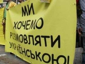 Комиссар ОБСЕ изучил ситуацию с образованием на украинском языке в России